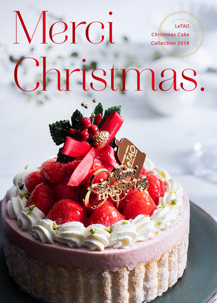 Christmas Cake Collection 2018
